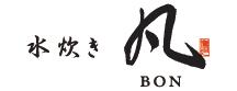 博多水炊き 凡(ぼん)